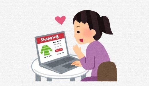 シニアが使いやすいネット通販ガイド!初心者にもわかりやすい選び方&使い方
