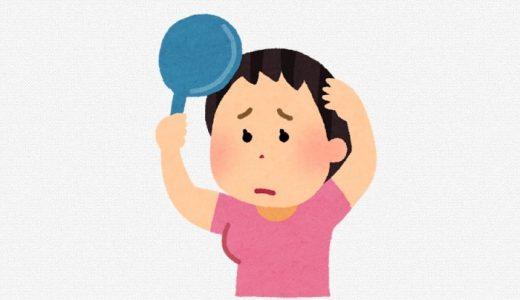 シニア女性の髪悩み!分け目やつむじを生やす方法を考える