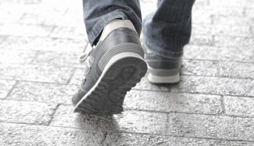 【中年男性向】歩きやすい靴3ブランドと選び方!メンズスニーカーがおしゃれ
