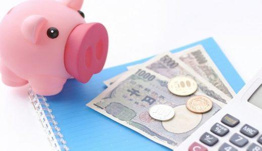 年代別貯金額みんなの実態!50代60代70代の平均はどのくらいが普通?