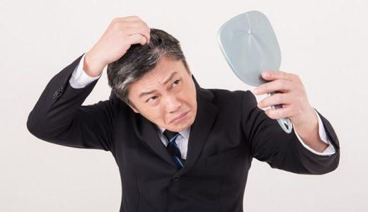 60代男性の育毛法!食べ物・育毛剤・ミノキシジル・増毛・植毛どれがいい?