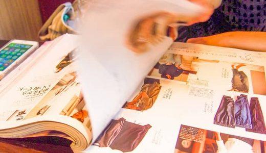 50代60代女性向けファッション雑誌!大人の女性をますますキレイに魅力的に!