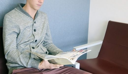 50代60代男性向けファッション雑誌おすすめ5選!ナイスミドルは雑誌をお手本にせよ