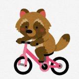 シニア向け 自転車 おすすめ
